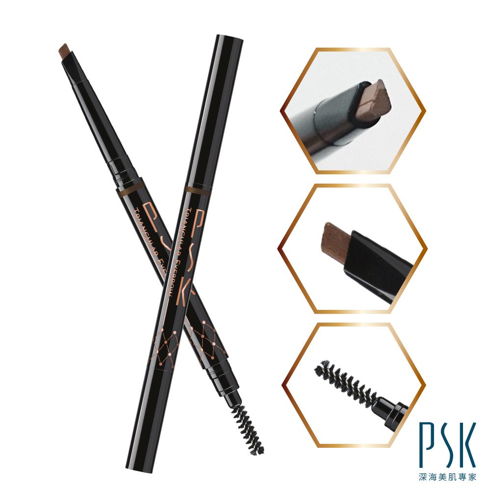 PSK深海美肌專家 2入組 防水防油 免削 三角刀型眉筆(灰褐色/自然棕)