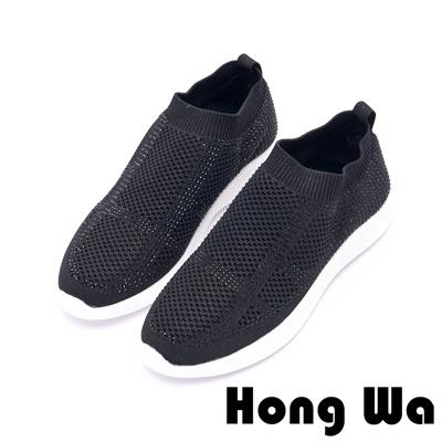 Hong Wa 透氣顯瘦簍空編織布休閒鞋 - 黑白