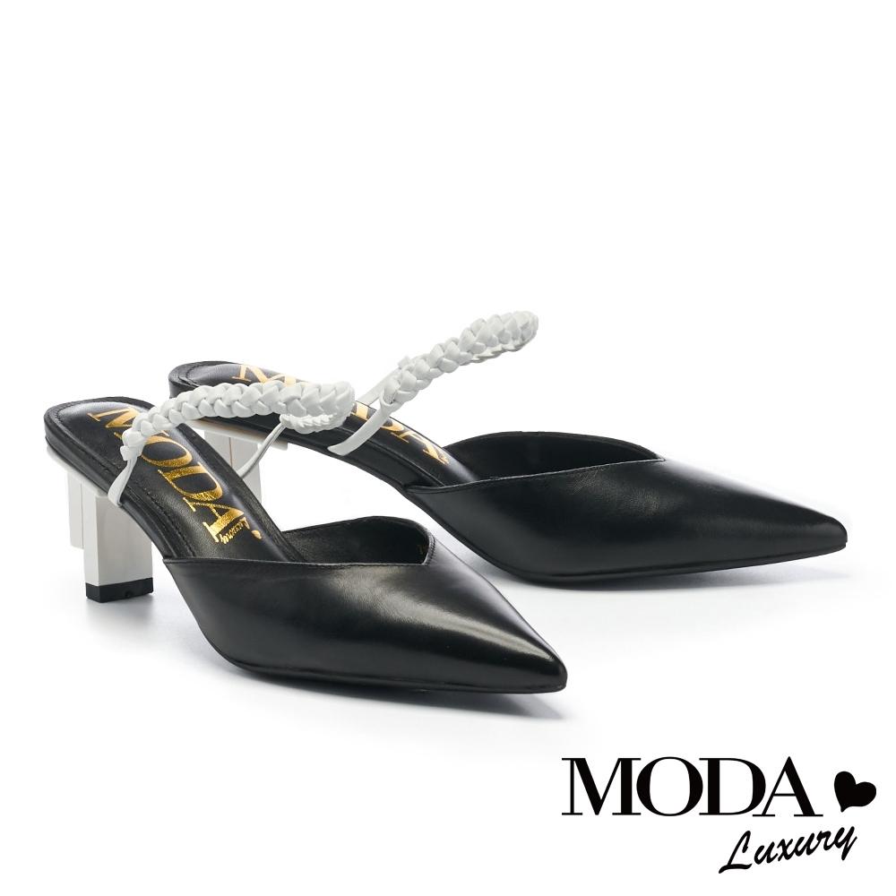 拖鞋 MODA Luxury 優雅小時髦撞色腳背編織繫帶尖頭高跟拖鞋-黑