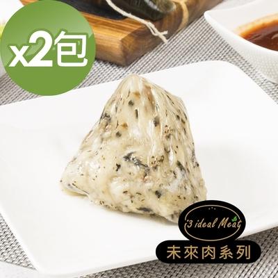 i3 ideal meat-未來肉客家粿粽子2包(5顆/包)