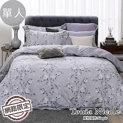 Tonia Nicole東妮寢飾 嫣花之舞100%精梳棉兩用被床包組(單人)