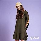 gozo 運動風條紋層次裙襬棉質洋裝(墨綠)