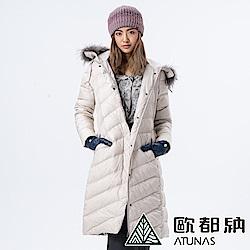 【ATUNAS 歐都納】女款時尚羽絨防風保暖長版外套A1-G1827W米卡其
