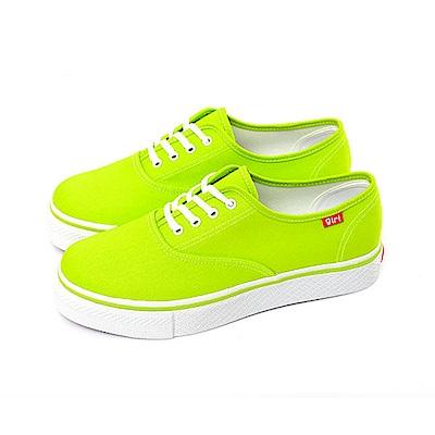 【TOPGIRL】繽紛輕柔厚底帆布鞋-中綠