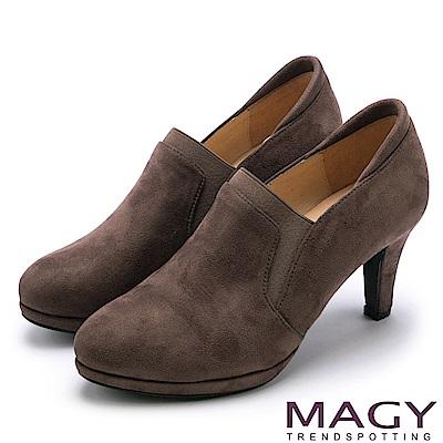 MAGY 紐約時尚步調 親膚防磨復古絨布跟鞋-可可
