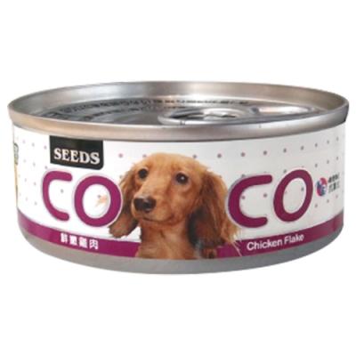 Seeds 聖萊西-COCO愛犬機能營養餐罐-鮮嫩雞肉(80gX24罐)