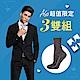 【阿瘦集團】父親節禮物特輯第二波 襪福袋超值組-遠紅外線減壓紳士襪-灰色-3入組(共3雙) product thumbnail 1