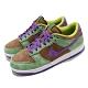 Nike 滑板鞋 Dunk Low SP 運動 男女鞋 基本款 簡約 質感 球鞋 情侶穿搭 綠 紫 DA1469200 product thumbnail 1