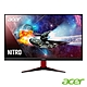 Acer VG252Q X 25型 IPS無邊框電競螢幕 支援G-SYNC 240Hz 1ms HDR 內建喇叭 product thumbnail 1