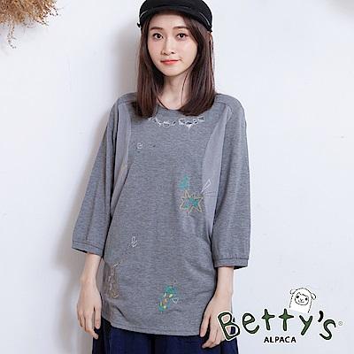 betty's貝蒂思 繽紛細點側接網布T-shirt(淺灰)
