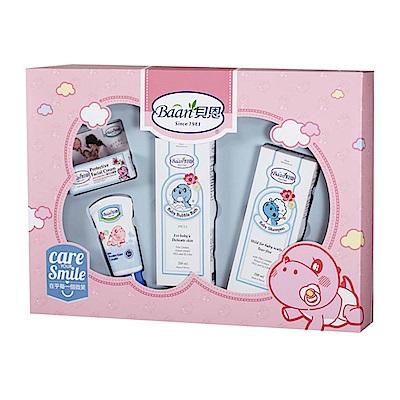 貝恩 Baan嬰兒歡心禮盒(4件組)