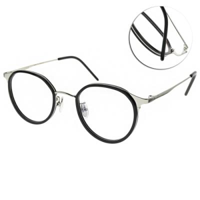 NINE ACCORD 光學眼鏡 設計圓框款 /黑-槍 #PLACO STELLAR C1