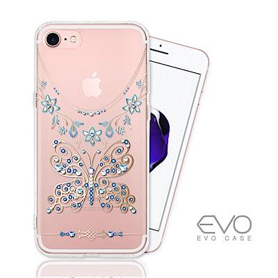 EVO CASE iPhone 7/8 奧地利水鑽彩繪防摔殼 - 蝶戀鑽