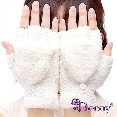 Decoy 兩穿珊瑚絨 翻蓋機能露指手套 白