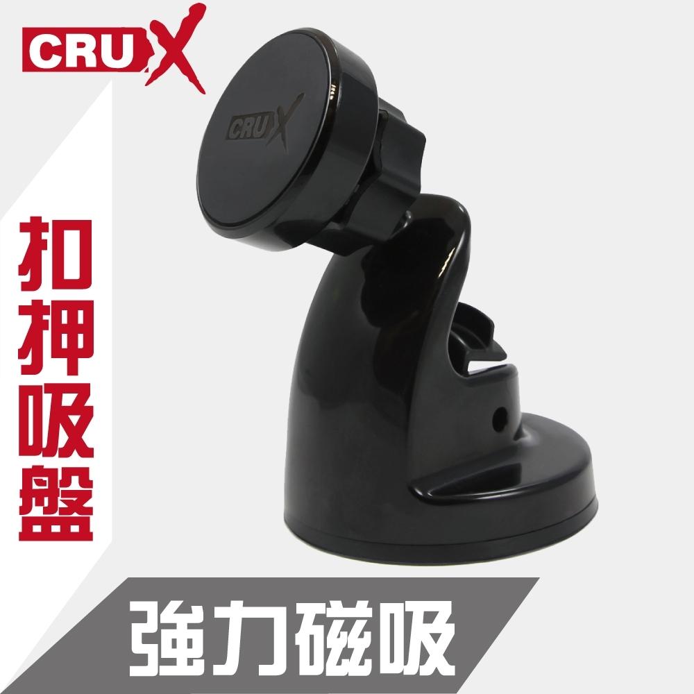 【CRUX】吸盤扣式  強力磁吸高臂手機架