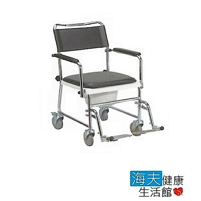 海夫健康生活館 富士康 不銹鋼 歐式 便盆椅
