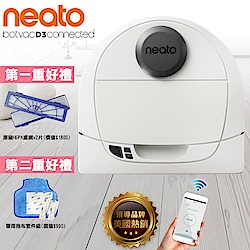 美國 Neato Botvac D3 Wifi 支援 雷射掃描掃地機器人吸塵器 (白灰色)