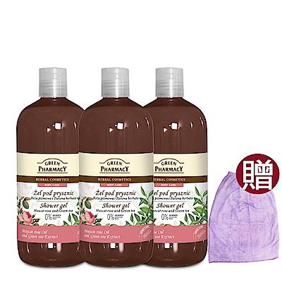 Green Pharmacy 草本肌曜 葡萄玫瑰&綠茶沐浴露500ml 3入組