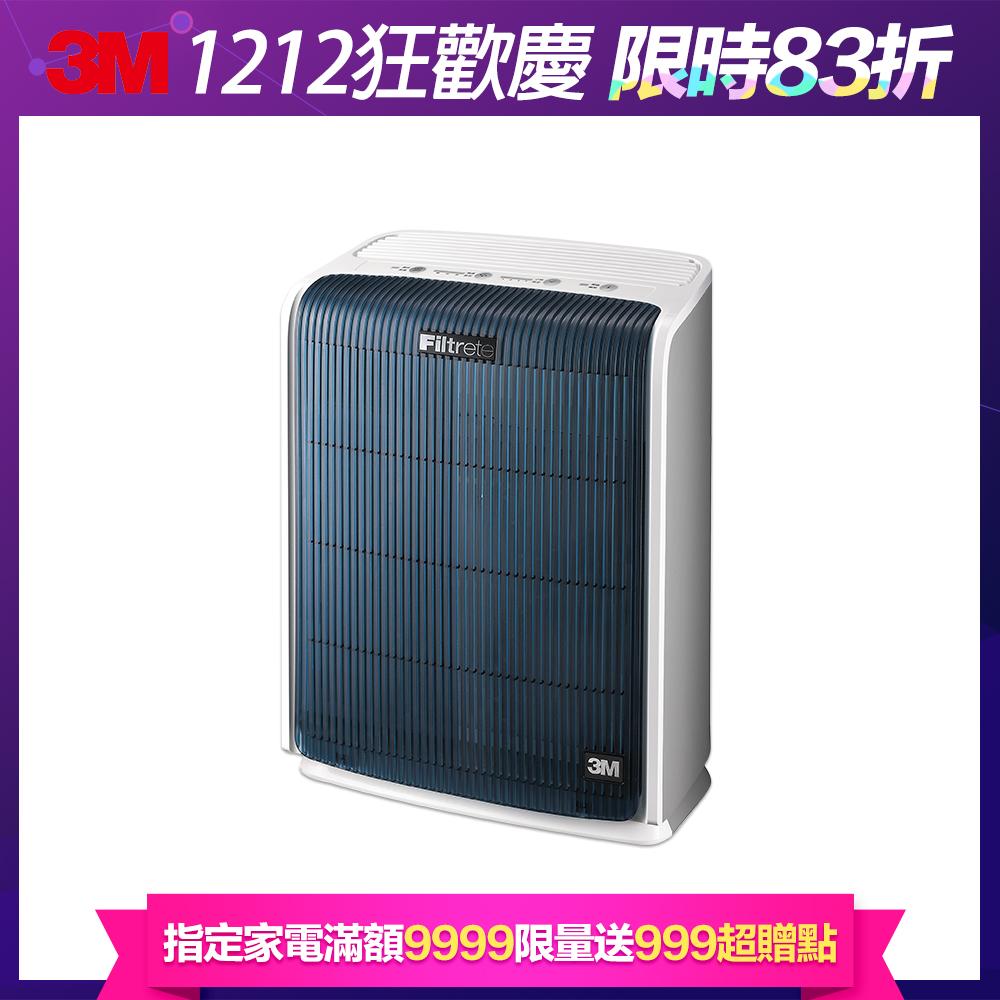 3M 3-8坪 極淨型 淨呼吸空氣清淨機 FA-T10AB