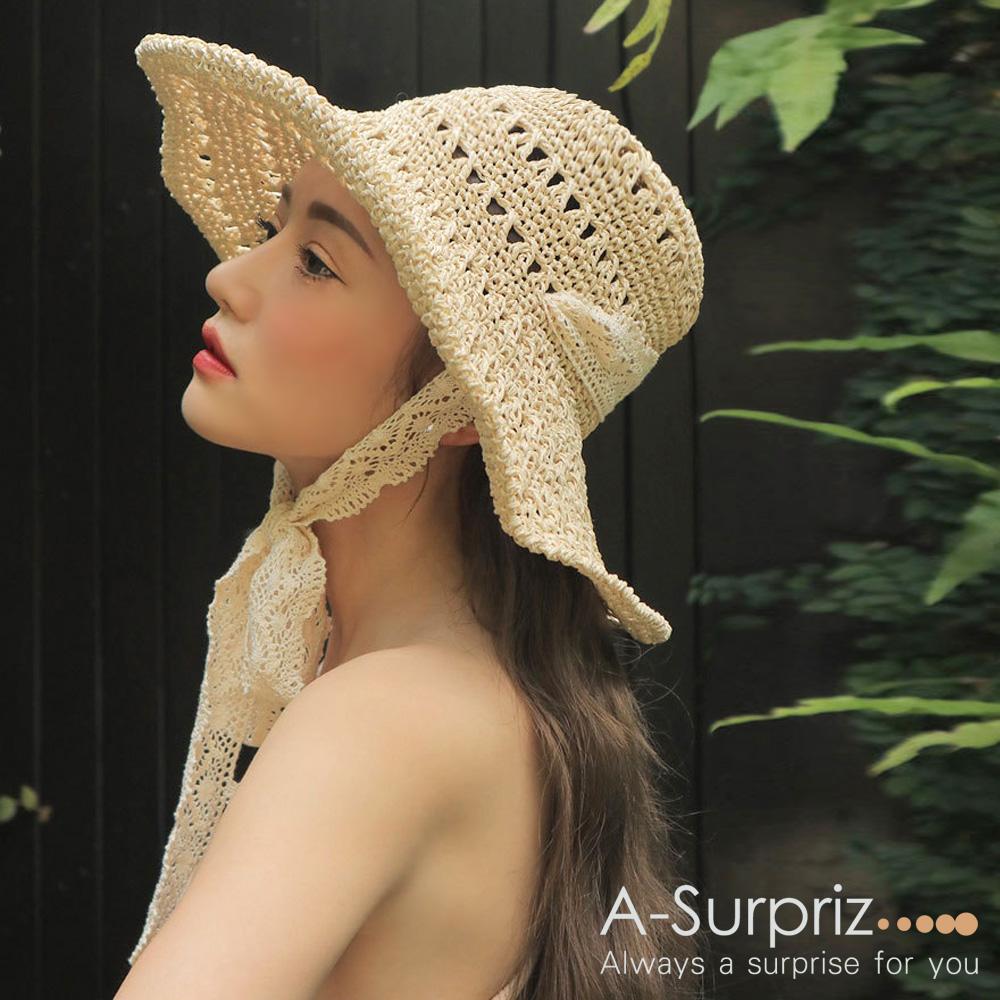 A-Surpriz 鏤洞編織綁帶防曬遮陽草帽(米)