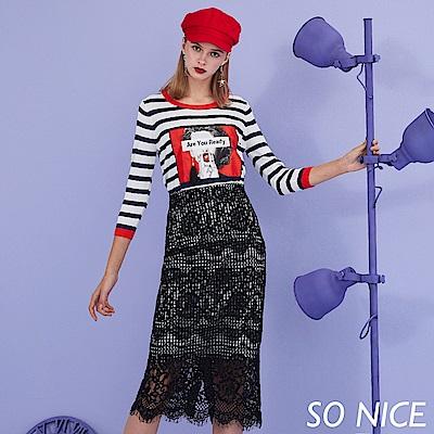 SO NICE優雅維希格紋蕾絲長裙
