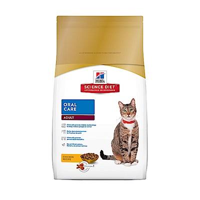 希爾思Hills成貓口腔保健3.5磅