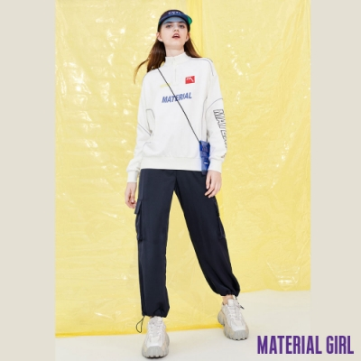 MATERIAL GIRL 白色小高領設計線條運動風上衣【20春季款】-A1113810