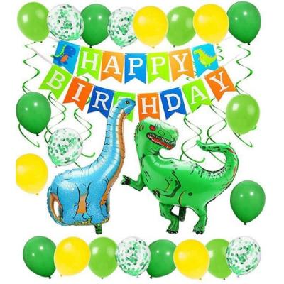 WIDE VIEW 恐龍主題派對生日氣球套組(BL-09)
