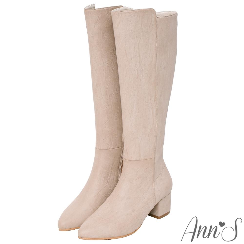 Ann'S返璞經典-復古皮革前高後低粗跟及膝長靴-杏