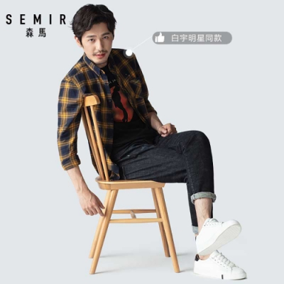 SEMIR森馬-韓版酷男最愛復古撞色格子襯衫-男