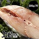 【上野物產】土魠魚厚切片 (300g土10%/片) x5片