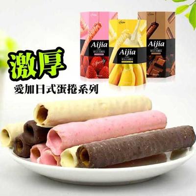愛加 日式煎捲5盒組(草莓口味/巧克力口味/香蕉口味)
