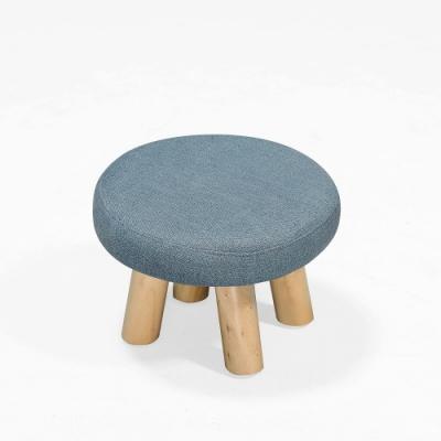 H&D 亞蓓淺藍色圓凳