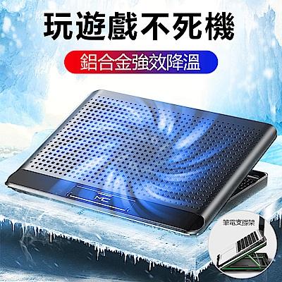 [時時樂限定] 諾西Q5 靜音筆電散熱器 鋁合金超薄筆電支架 USB風扇散熱底座
