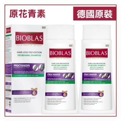 德國沛優絲Bioblas 控油柔絲洗髮露 360ml x 2