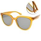 CARIN太陽眼鏡 韓系個性微貓眼款/橘黃-灰鏡片 # KIRSTEN C4