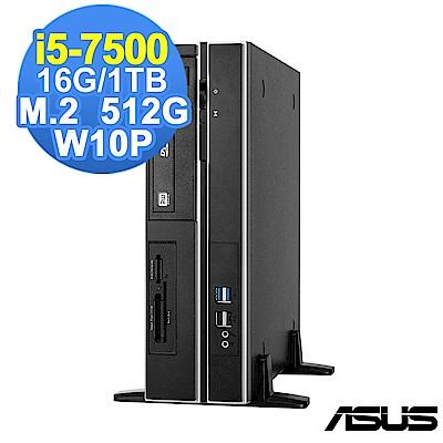 ASUS ESC500 G4 SFF i5-7500/16G/1TB+512G/W10P