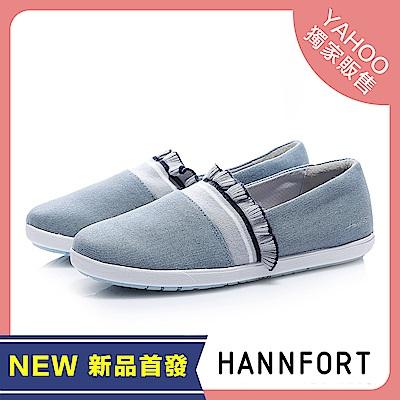 HANNFORT CALIFORNIA甜美荷葉帆布休閒鞋-女-寧靜藍