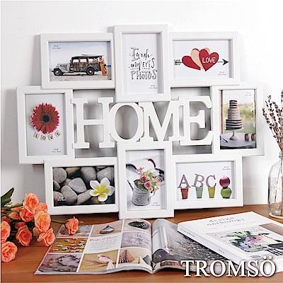 TROMSO北歐積木HOME8框組