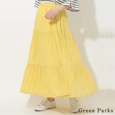 Green Parks 分層式鬆緊腰長裙