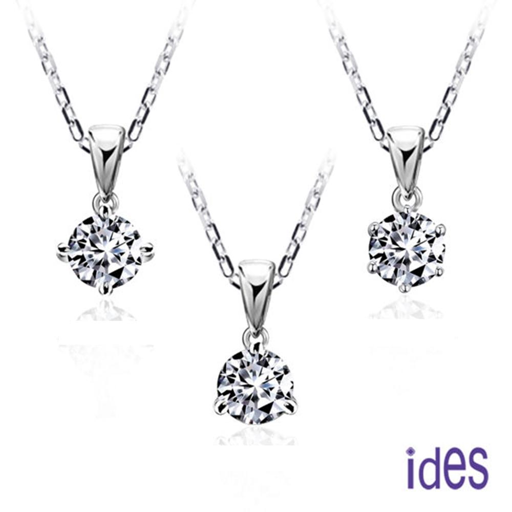 ides愛蒂思 品牌設計30分F/VS1八心八箭完美車工鑽石項鍊(3選1)