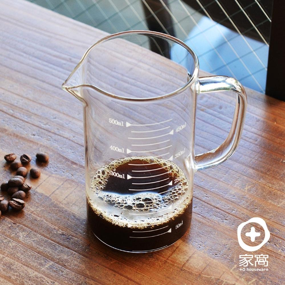 +O家窩 悶蒸十五附刻度耐熱玻璃咖啡公杯量壺-500ml
