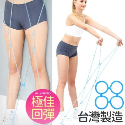 台灣製造 4環型果凍彈力繩  拉力繩果凍繩