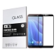 IN7 HTC Desire 12s (5.7吋) 高清 高透光2.5D滿版9H鋼化玻璃保護貼 疏油疏水 鋼化膜-黑色 product thumbnail 1