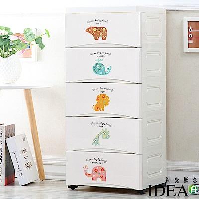 [團購1入]IDEA-ZOO動物園五層多功能附輪衣物玩具收納櫃