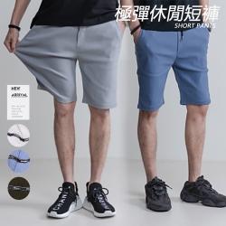 CS衣舖 極彈力織帶字母造型抽繩鬆緊短褲