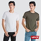 Levis 男款 2件組短袖T恤 修身版型 橄欖綠素面和條紋款