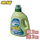 皂福洗衣皂精3300gX4瓶/箱