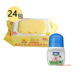 黃色小鴨造型盒蓋超厚抗菌柔濕巾(80抽)/1箱/贈貝恩嬰兒防蚊滾珠凝露50ML