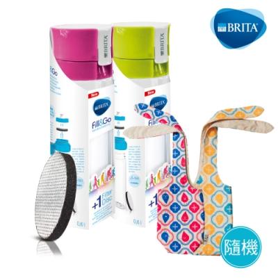 [結帳驚喜折]德國BRITA Fill&Go 隨身濾水瓶 送  印花樂提袋(隨機)